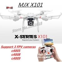 کواد کوپتر x101 محصول جدید کمپانی mjx و پروازی متفاوت