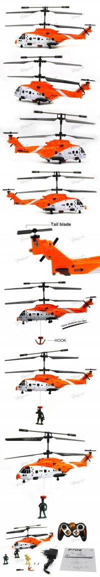 هلیکوپتر مدل p708
