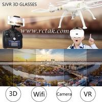 کواد کوپتر T70VR خرید کوادروتور T70VR دارای عینک | آرسی تک