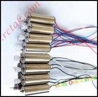 موتور یدکی اورجینال کواد کوپتر SYMA-X5 | آرسی تک