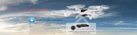 کواد کوپتر X400-V2 محصول 2017 کمپانی MJX | آرسی تک
