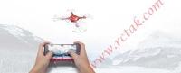 کواد کوپتر SYMA-X5UW با قابلیت کنترل با موبایل | آرسی تک