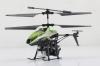 هلیکوپتر حباب ساز مدل v757