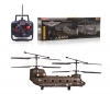 هلیکوپتر مدل syma-s109